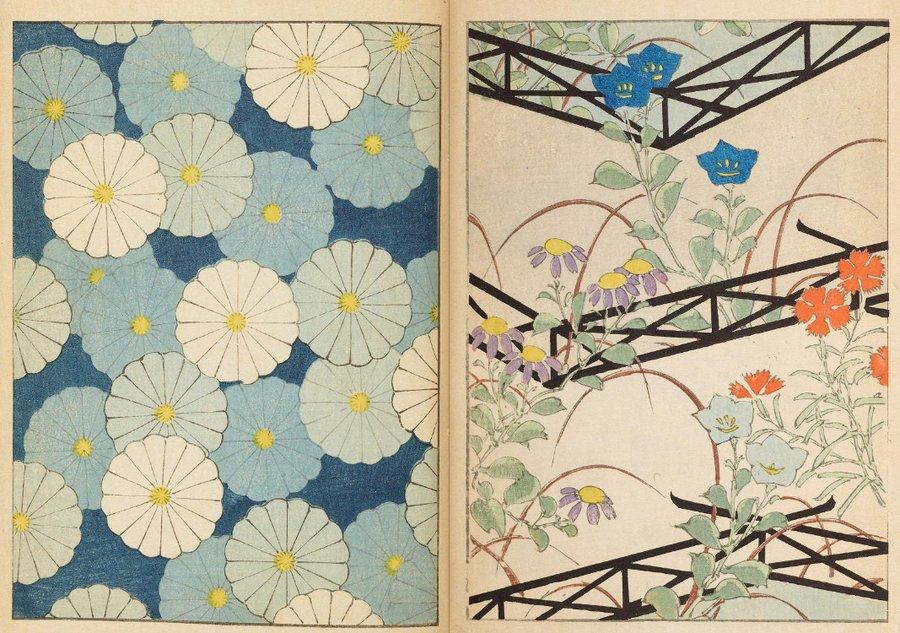 Shin Bijutsukai Japanese Design Magazine From The Early