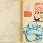 shin-bijutsukai (8)