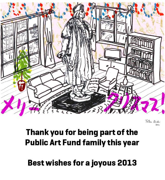 2013 holiday cards - Tatzu Nishi