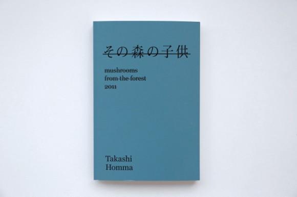 takashihommacover