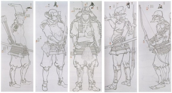 yamaguchi Five Warriors