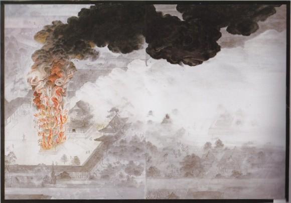 yamaguchi In Flames (Horyuji)