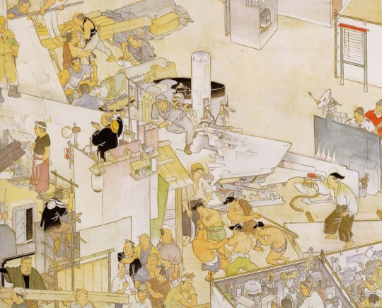 yamaguchi People Working (detail)