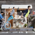 Onitsuka-Tiger-Craft-of-movement-Jan.-2013