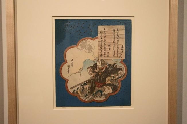 Japan Society Edo Pop (10)