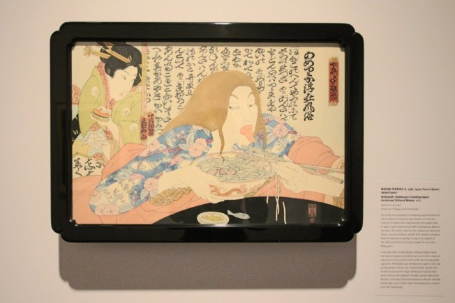 Japan Society Edo Pop (8)