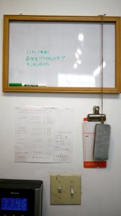 Tomokazu Matsuyama Studio Visit - Spoon-Tamago (27)