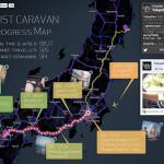 artist caravan website