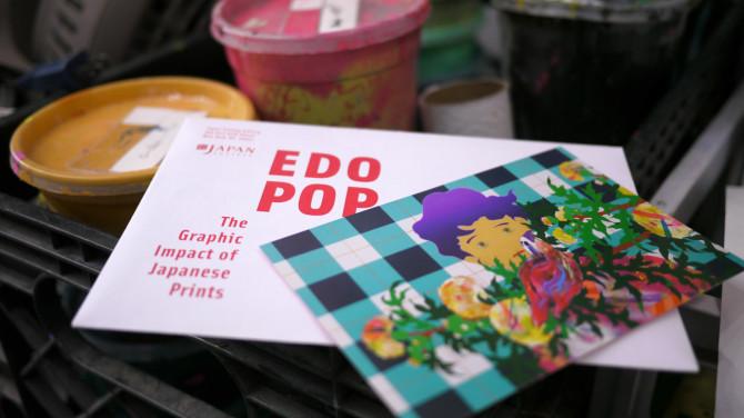 edopop_DM