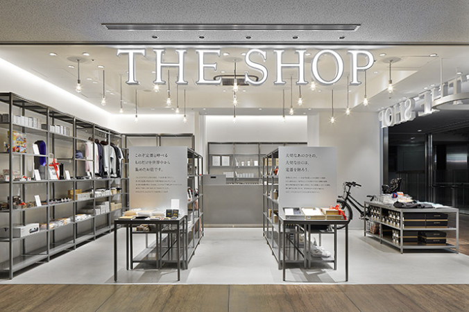 THE news-shop-02