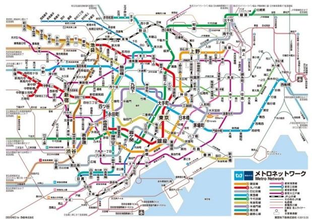 Tokyo_Arteria (3)