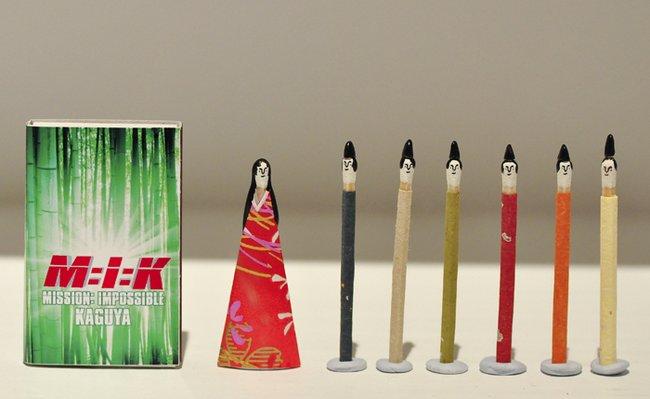 kokeshi matches (9)