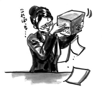 image via shanaihokenkyusho.com