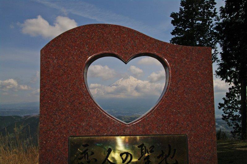 Fuji framed - shiratoriyama shinrin park