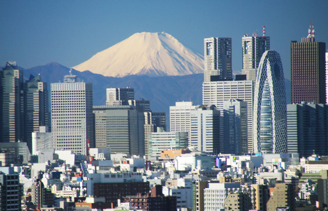 Fuji from afar - bunkyo civic center
