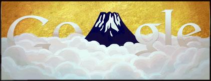 Fuji in the coulds yokoyama google doodle