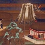 Fuji shotokutaishieden