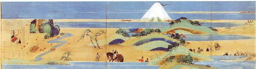 Fuji yugyoushouninengie
