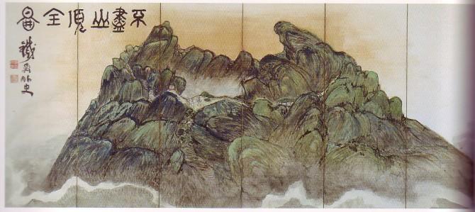 fujisanzu