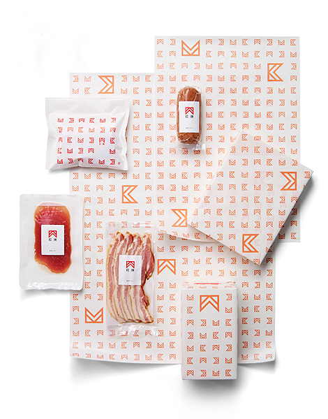hagiwara butcher packaging design (2)