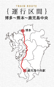 sbar_train_route (4)