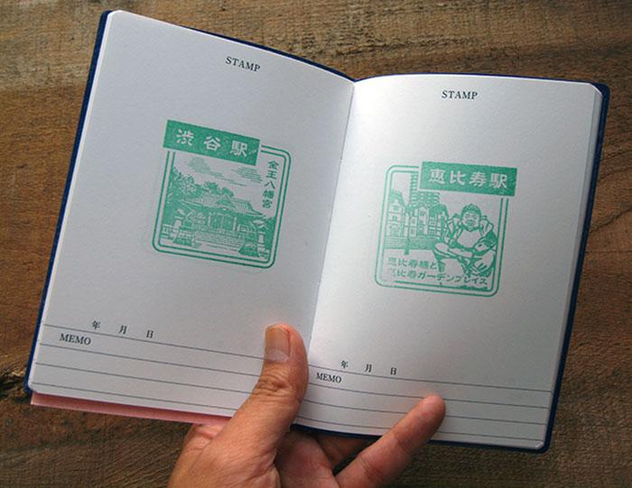 stampnote2