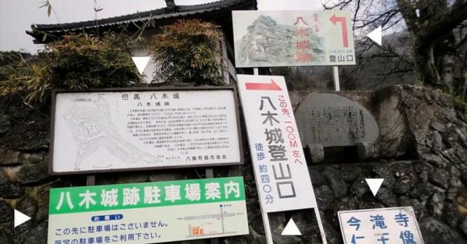eisuke tachikawa ted talk (5)