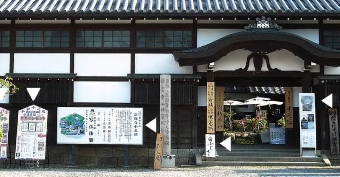 eisuke tachikawa ted talk (6)