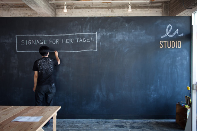 signage for heritage (1)