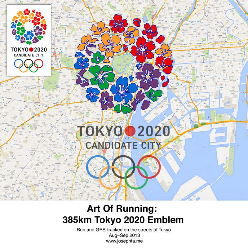 artofrunning_Tokyo2020_8001