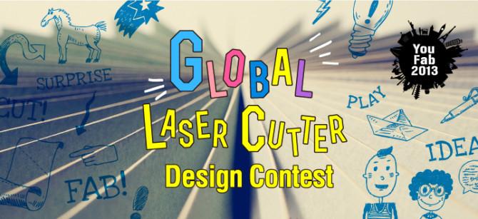 laser cutter contest 2013 (1)