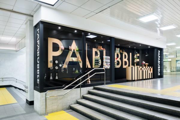 papabubble shinjuku (4)