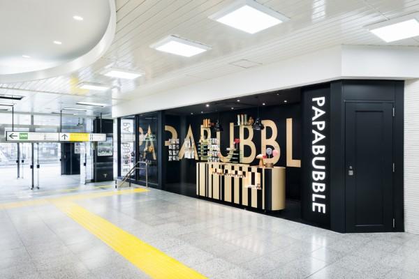 papabubble shinjuku (6)