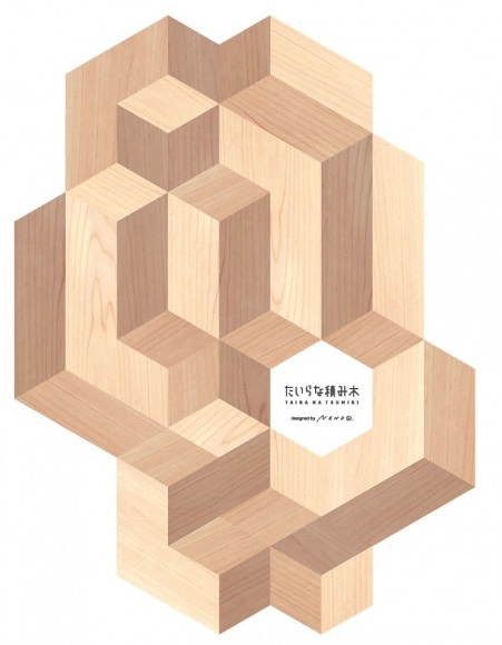 nendo-pen block_01