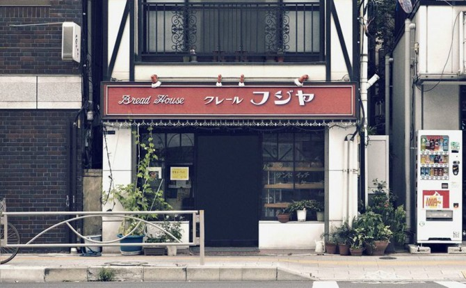 noramoji (2)