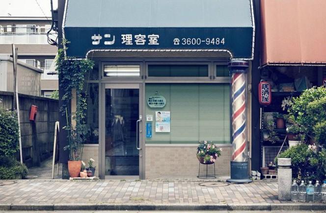 noramoji (3)