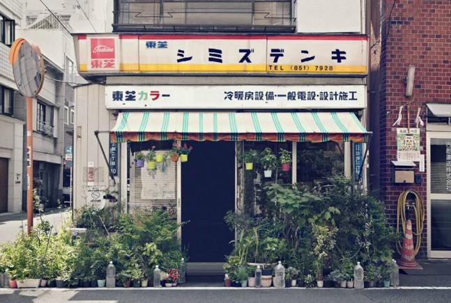 noramoji (4)