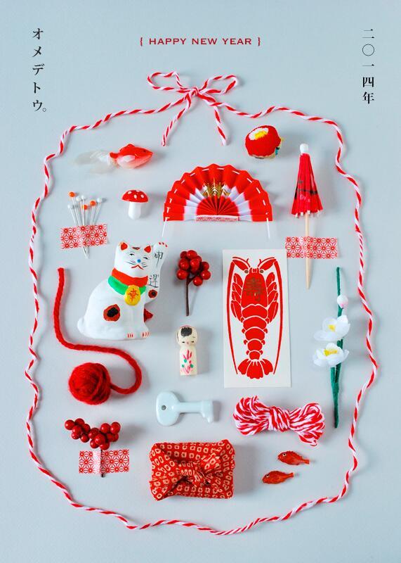 2014 NYcards - Hine Mizushima