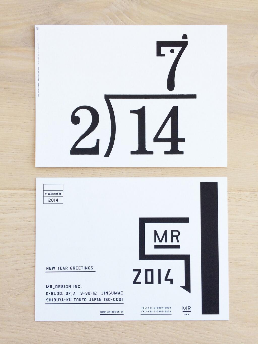 2014 NYcards - Kenjiro Sano