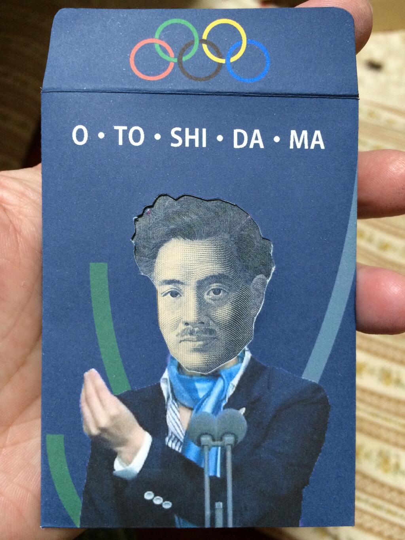 2014 NYcards - jj_akichan