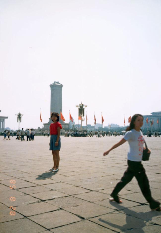 chino-otsuka-8-650x942