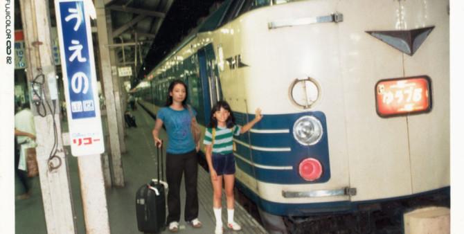 chino-otsuka-9-990x500