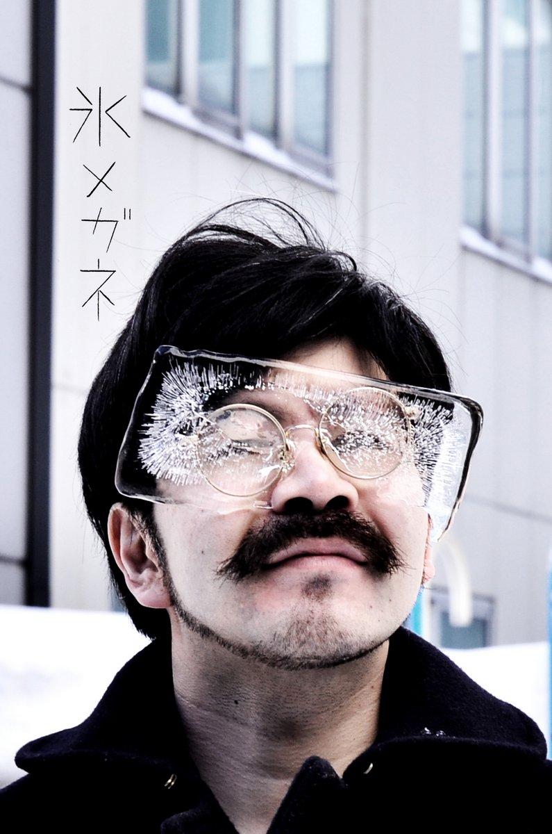 baku maeda ice glasses (5)