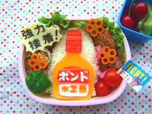 overly artistic japanese bento boxes (3)
