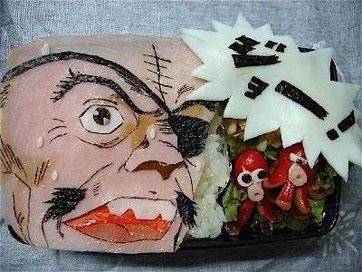 overly artistic japanese bento boxes (4)