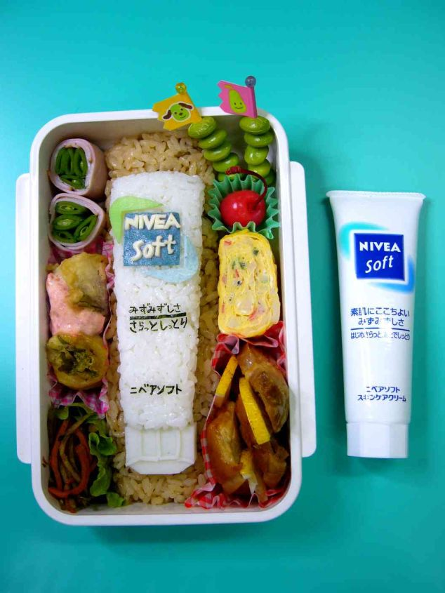 overly artistic japanese bento boxes (5)