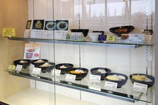 University cafeteria - nittai 2