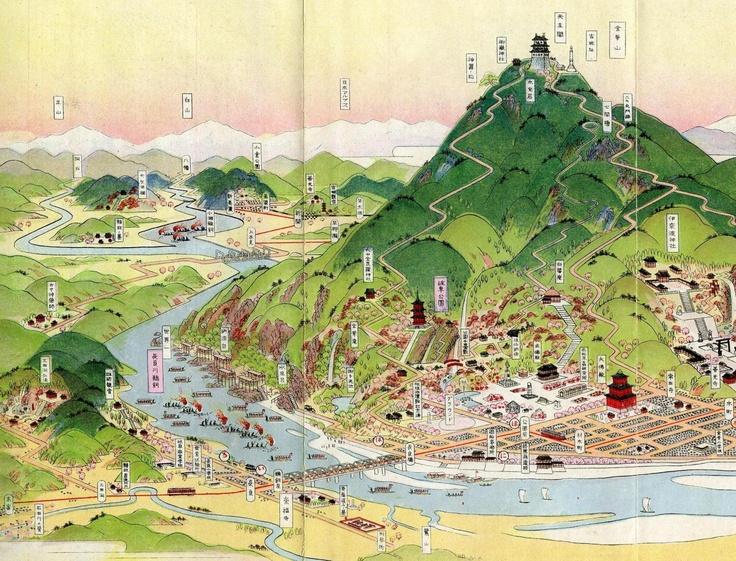 hatsusaburo-gifu