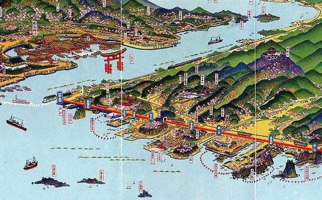 hatsusaburo-hiroshima - (detail 1)