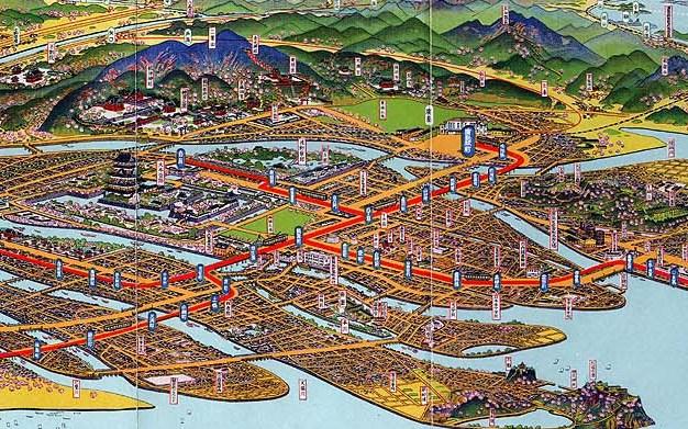hatsusaburo-hiroshima - (detail 2)